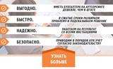 Бухгалтерия АудитАктив, фото №2