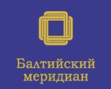 Бухгалтерия Балтийский меридиан, фото №1